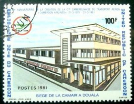 Selo postal do Camarões de 1981 Airport Building in Douala