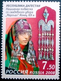 Selo postal da Rússia de 2008 Decorative headdress