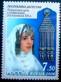 Selo postal da Rússia de 2008 Decorative headdress XIX c.