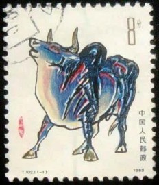 Selo postal da China de 1985 Year of the Ox