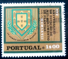Selo postal de Portugal de 1970 Portuguese Coat of Arms