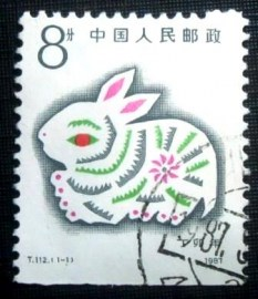 Selo postal da China de 1987 Year of rabbit Du