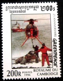 Selo postal do Cambodja de 1996 Anniversary of Greenpeace 200