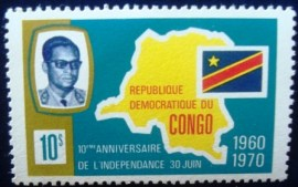 Selo postal da Rep. Democrática do Congo de 1970 Independence Anniversaries