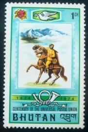 Selo postal do Bhutão de 1974 Mailman on Horseback