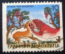 Selo postal comemorativo da Grécia 1987 The Stag and the Lion