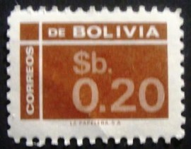 Selo postal definitivo Bolivia 1976 - Drawing numbers 20