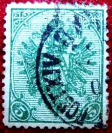 selo postal definitivo da Austria de1900 - Coat of Arms with number 5