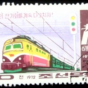 1972 - Train with electric locomotive