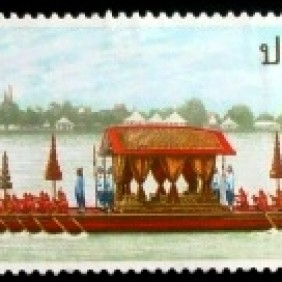 1996 - Narai Song Suban H.M. King Rama IX